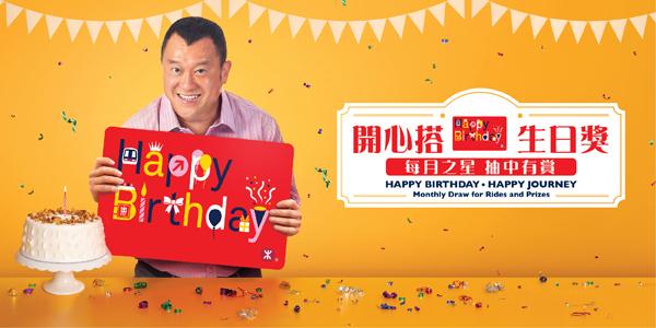 MTR_DayPassWEB_AW600x300.jpg